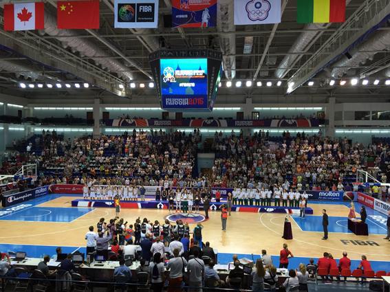 FIBA U19 World Women's Championship – Moscow, Russia